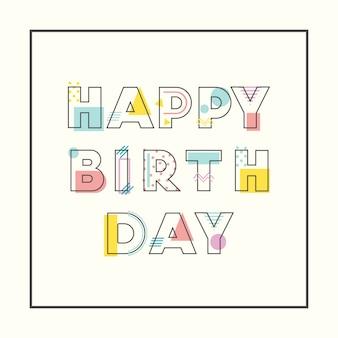 Carte de voeux joyeux anniversaire dans le style de memphis