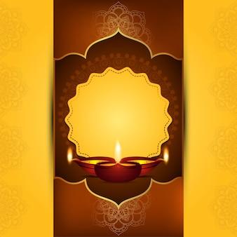 Carte de voeux joyeux diwali célébration avec illustration vectorielle