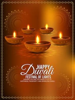 Carte de voeux joyeux diwali célébration avec pot de pièce