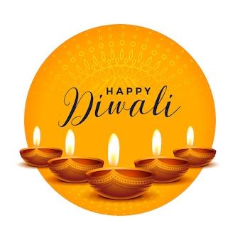 Carte de voeux joyeux diwali avec diya réaliste