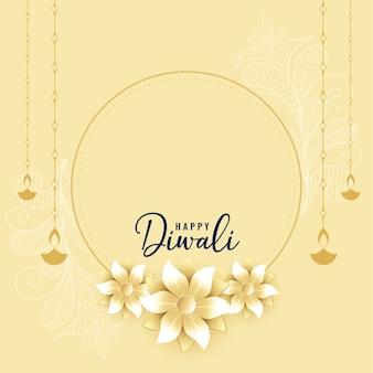 Carte de voeux joyeux diwali avec fleur et diya