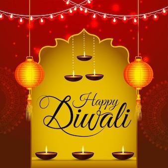 Carte de voeux joyeux diwali avec lampe diwali et fond