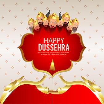 Carte de voeux joyeux dussehra célébration avec illustration vectorielle