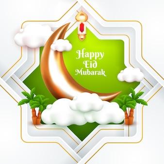 Carte de voeux joyeux eid mubarak avec lune et style de dessin animé islamique latern