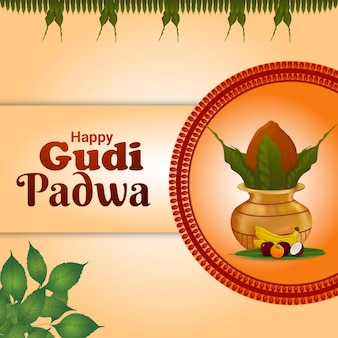 Carte de voeux joyeux festival indien gudi padwa avec vecteur kalash