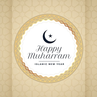 Carte de voeux joyeux festival de muharram