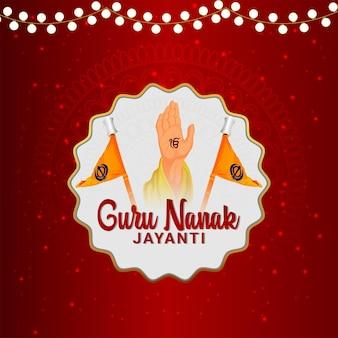 Carte de voeux joyeux gourou nanak jayanti célébration