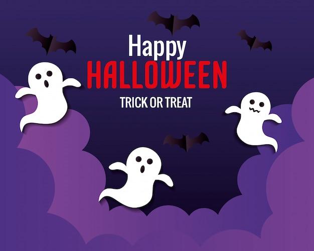 Carte de voeux joyeux halloween, avec des fantômes, des nuages et des chauves-souris volant dans un style papier découpé