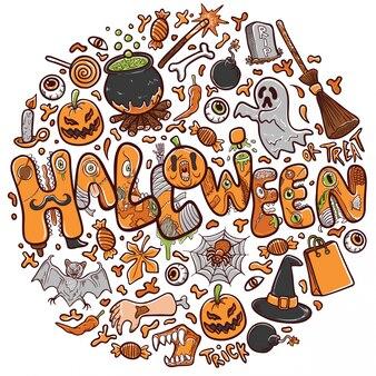Carte de voeux joyeux halloween ou illustration de vacances de bannière