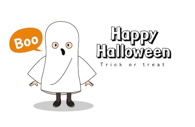 Carte de voeux joyeux halloween. trick ot treat. costume fantôme d'esprit mignon. huer!