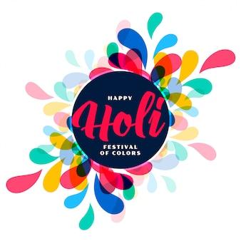 Carte de voeux joyeux holi couleurs splash festival