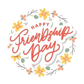 Carte de voeux joyeux jour de l'amitié