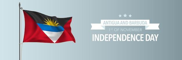 Carte de voeux de joyeux jour de l'indépendance d'antigua-et-barbuda, illustration vectorielle de bannière. élément de conception de la fête nationale d'antigua 1er novembre avec drapeau ondulant sur le mât de drapeau