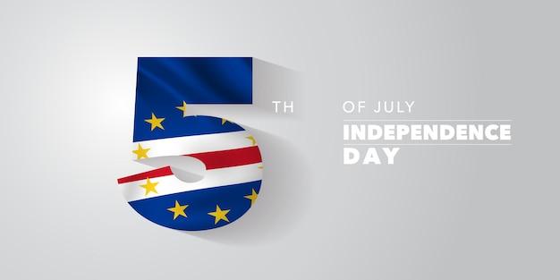 Carte de voeux de joyeux jour de l'indépendance du cap-vert, bannière, illustration vectorielle. fête nationale du cap-vert 5 juillet fond avec des éléments du drapeau