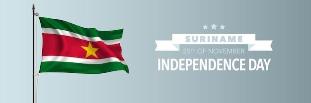 Carte de voeux de joyeux jour de l'indépendance du suriname, illustration vectorielle de bannière. élément de conception de la fête nationale du surinam 25 novembre avec drapeau ondulant sur le mât de drapeau