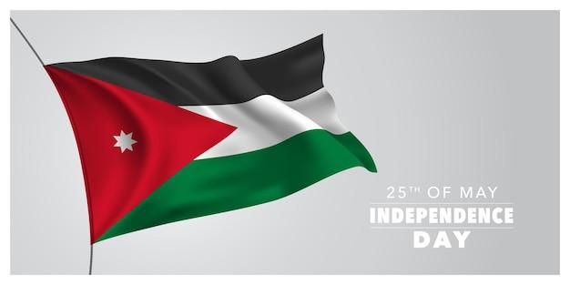 Carte de voeux de joyeux jour de l'indépendance de jordanie, bannière, illustration horizontale.