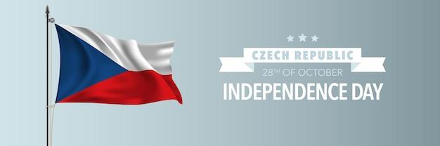 Carte de voeux joyeux jour de l'indépendance de la république tchèque, illustration vectorielle de bannière. élément de design de la fête nationale du 28 octobre avec drapeau ondulant sur le mât de drapeau