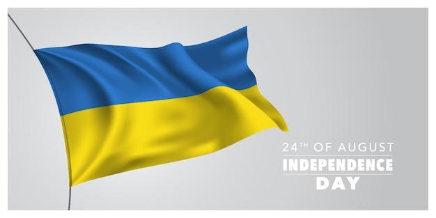 Carte de voeux de joyeux jour de l'indépendance de l'ukraine, bannière, illustration vectorielle horizontale. élément de design des vacances ukrainiennes du 24 août avec drapeau ondulant comme symbole de l'indépendance