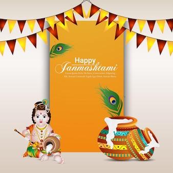 Carte de voeux joyeux krishna janmashtami célébration avec illustration vectorielle