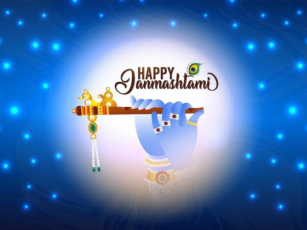 Carte de voeux joyeux krishna janmashtami célébration
