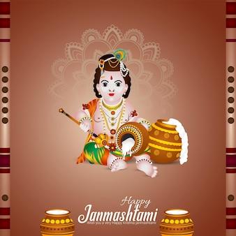 Carte de voeux joyeux krishna janmashtami avec illustration vectorielle