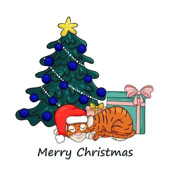 Carte de voeux joyeux noël et nouvel an. tiger in red santa hat dort sous l'arbre de noël avec des cadeaux. style de dessin animé illustration vectorielle