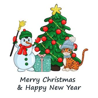 Carte de voeux joyeux noël et nouvel an. tiger in warm hat se trouve sous l'arbre de noël avec bonhomme de neige et cadeaux. style de dessin animé illustration vectorielle