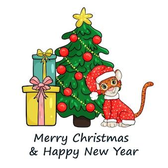 Carte de voeux joyeux noël et nouvel an. tigre en costume de noël rouge sous l'arbre de noël avec des cadeaux. style de dessin animé illustration vectorielle