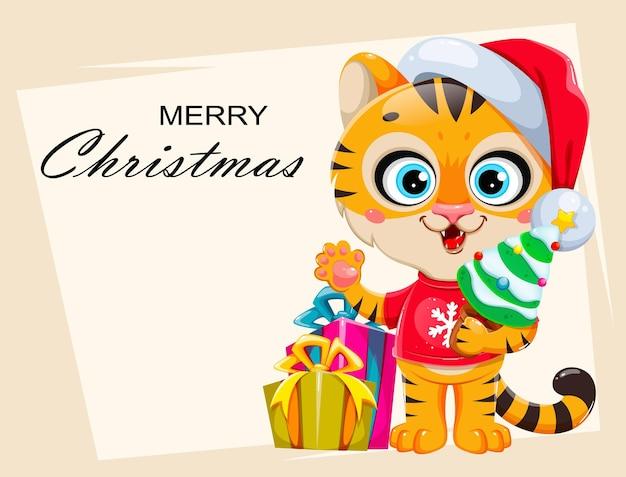 Carte de voeux joyeux noël. tigre de personnage de dessin animé mignon en bonnet de noel debout près des coffrets cadeaux. illustration vectorielle stock