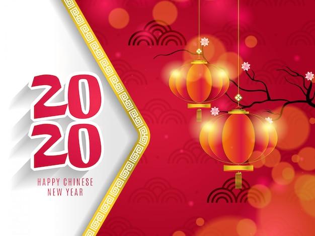 Carte de voeux joyeux nouvel an chinois 2020 avec fleurs asiatiques traditionnelles, lanternes sur bannière rouge