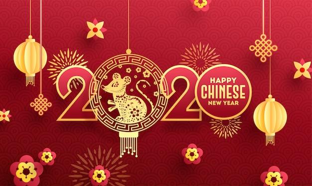 Carte de voeux de joyeux nouvel an chinois 2020 avec signe de zodiaque de rat suspendu, papier coupé lanternes et fleurs décorées sur la vague rouge de cercle sans soudure.