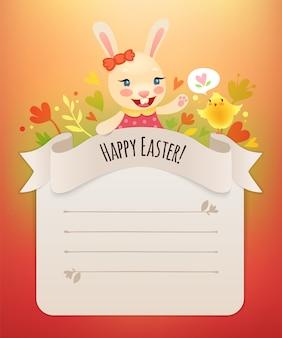 Carte de voeux joyeux pâques lapin.