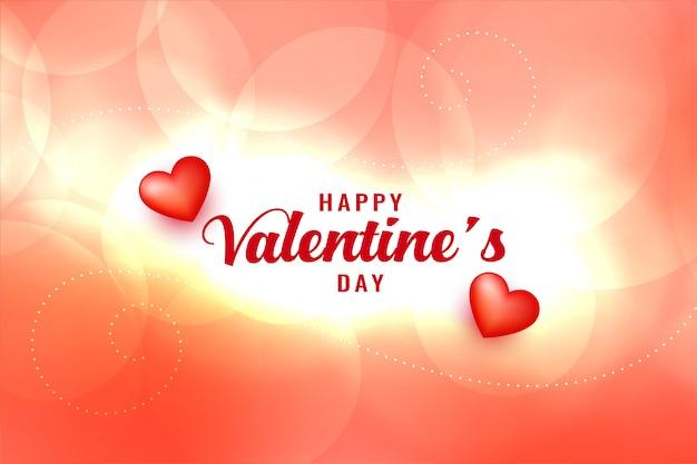 Carte de voeux joyeux saint valentin bokeh brillant