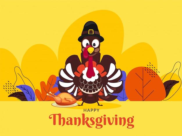 Carte de voeux joyeux thanksgiving avec illustration d'un oiseau de dinde portant chapeau de pèlerin et feuilles d'automne décorées sur jaune.