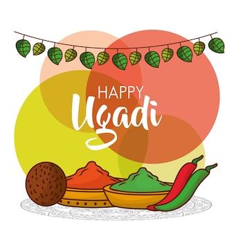 Carte de voeux joyeux ugadi avec des épices décoratives