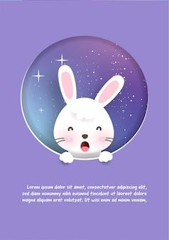 Carte de voeux avec des lapins mignons en fond de galaxie. papier découpé et style artisanal.