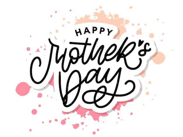 Carte de voeux de lettrage de fête des mères