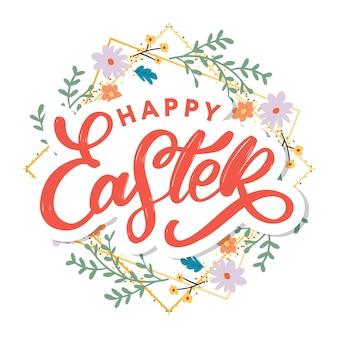 Carte de voeux de lettrage joyeux jour de pâques