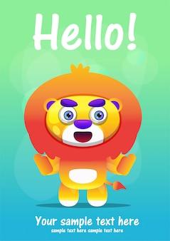 Carte de voeux lion mignonne cartoon