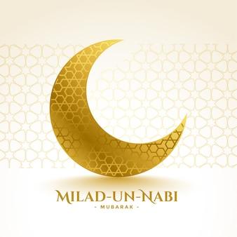 Carte de voeux de lune d'or milad un nabi mubarak