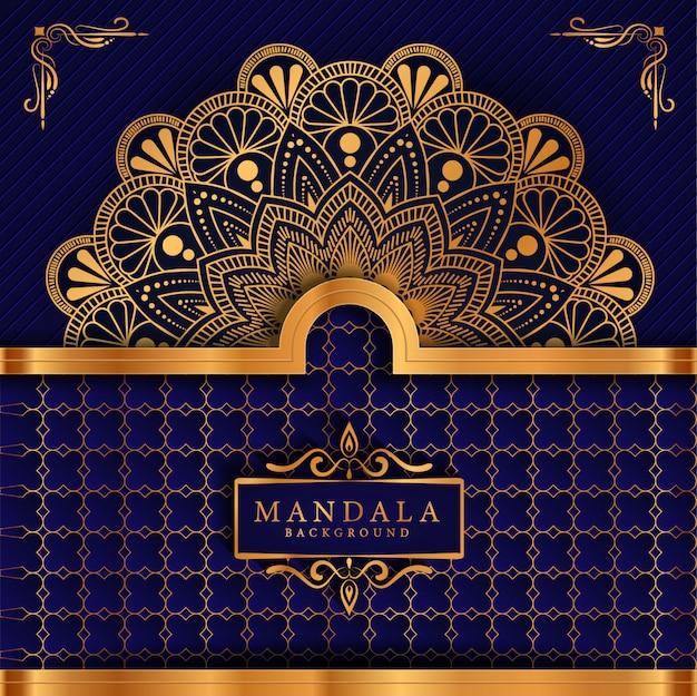Carte de voeux de luxe mandala ramadan kareem