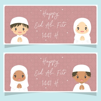 Carte de voeux mignonne eid al-fitr 1441 h. caricature d'enfants musulmans heureux