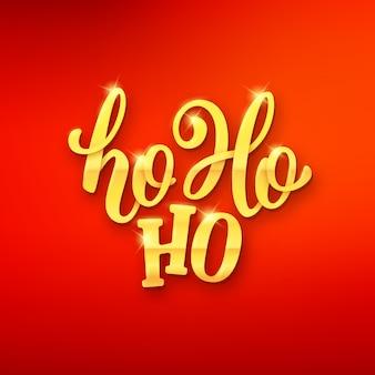 Carte de voeux noël ho-ho-ho