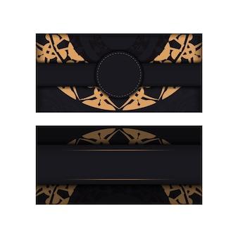 Carte de voeux en noir avec ornement de luxe marron