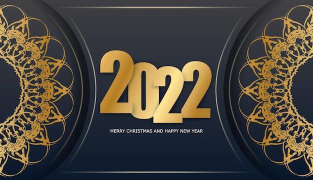 Carte de voeux noire de bonne année 2022 avec l'ornement abstrait d'or