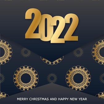 Carte de voeux noire de bonne année 2022 avec ornement luxueux d'or
