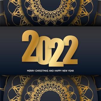 Carte de voeux noire joyeux noël 2022 avec ornement en or abstrait