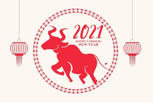 Carte de voeux de nouvel an chinois du bœuf 2021