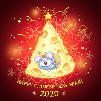 Carte de voeux nouvel an chinois de la souris.