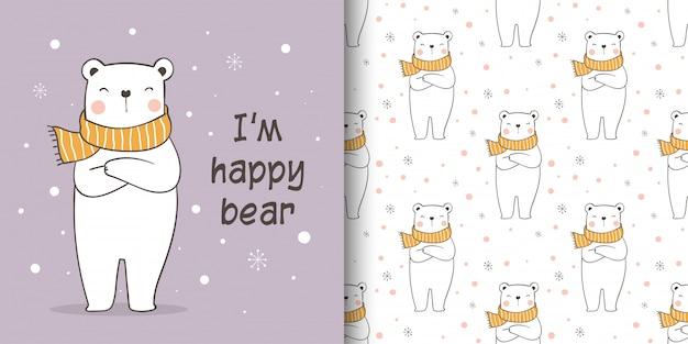 Carte de voeux et ours polaire modèle sans couture